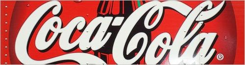 Coke - By svadilfari