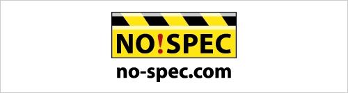 No Spec