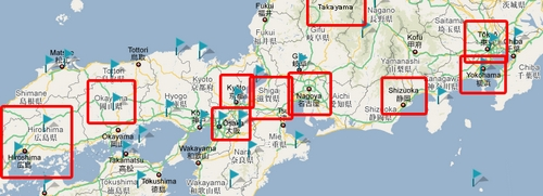 Japan Travels