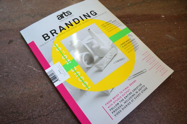 Computer Arts Branding Edition