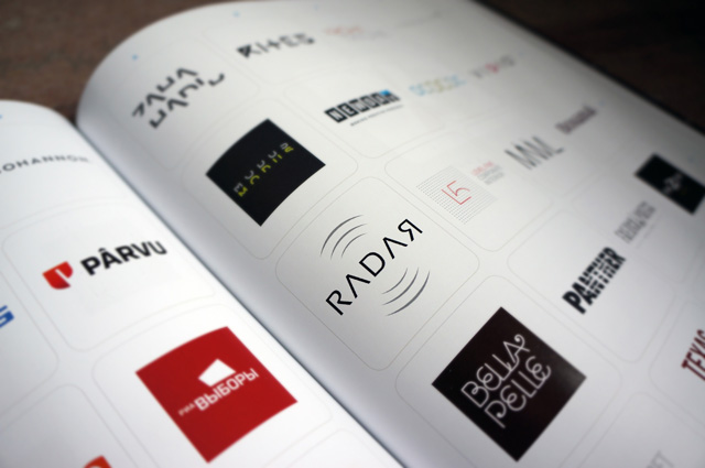 My featured work: Radar Logo