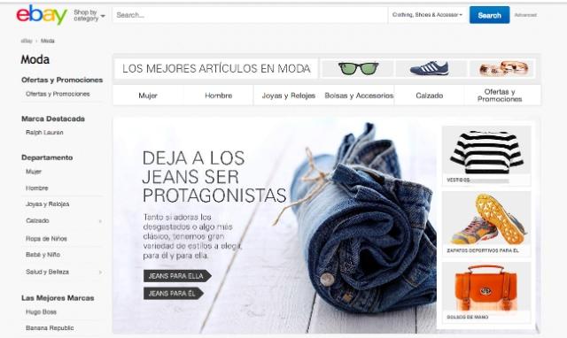 eBay 2014 Design