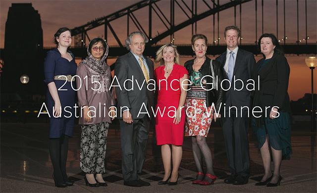 2015 Australian Award Winners
