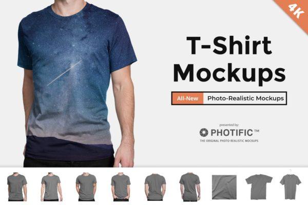 mens t-shirt fit on-model mock-ups