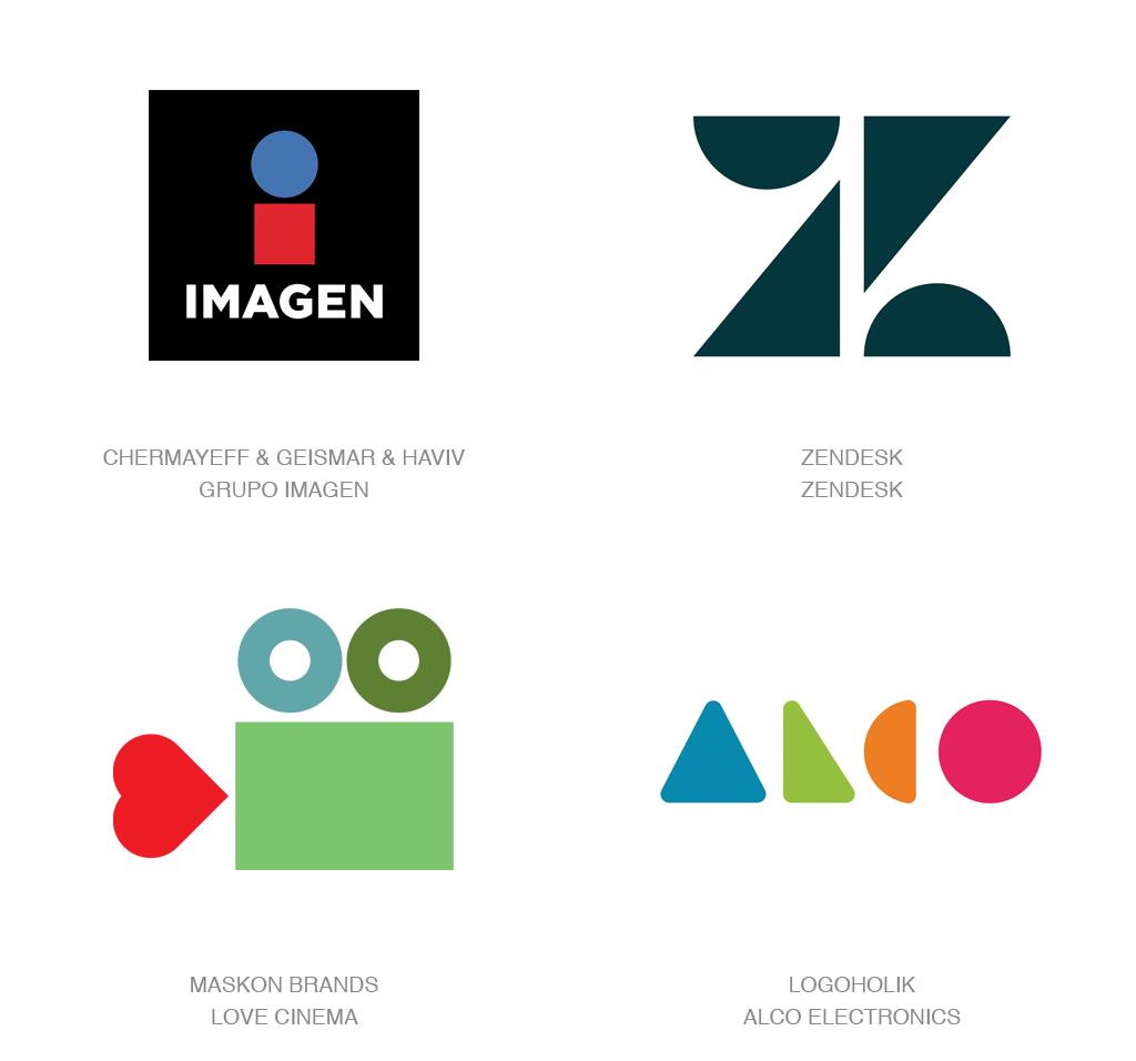 Logo Design Trends 2017 - Simplicty