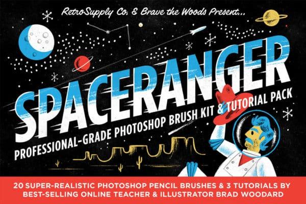 SpaceRanger Brush Kit & Tutorials