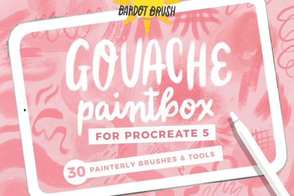 Gouache Paintbox for Procreate 5