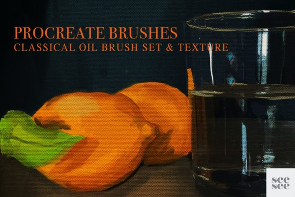 Procreate Oil Brush Set + Texture