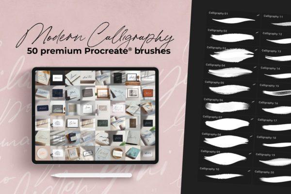 50 Procreate Calligraphy Brushes