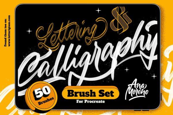 Lettering & Calligraphy Brush Set