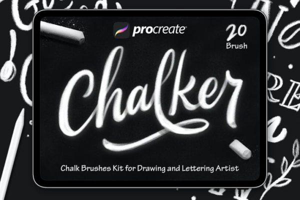 Chalker - Procreate Brushes
