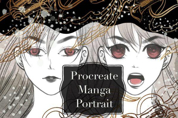 Manga portrait procreate brush