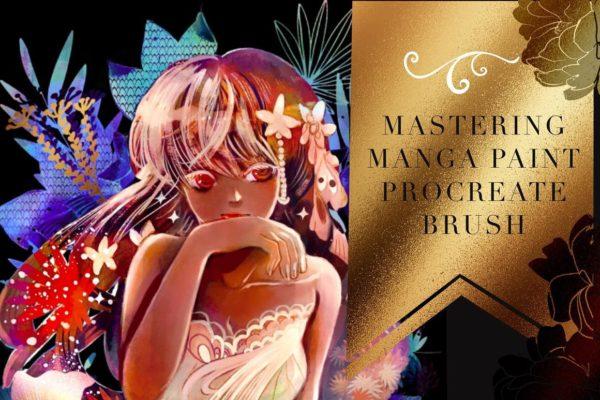 Master manga paint procreate brush