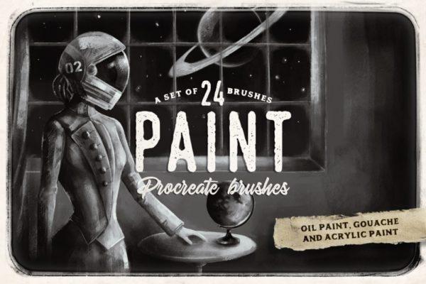 Procreate Paint Brushes