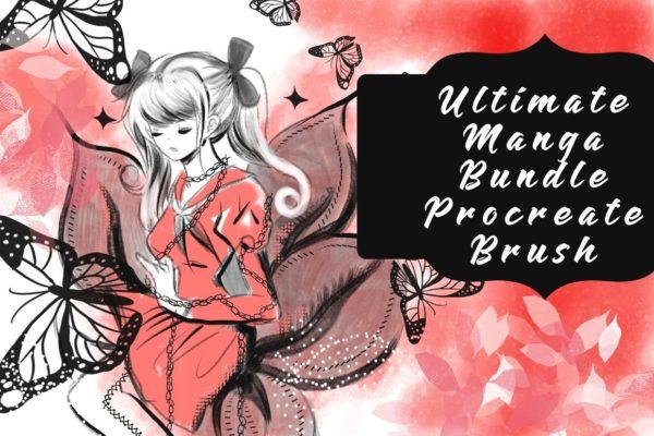 Ultimate manga bundle procreate