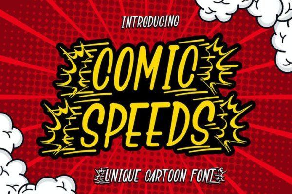 Comic Speeds - Cartoon Screen Font
