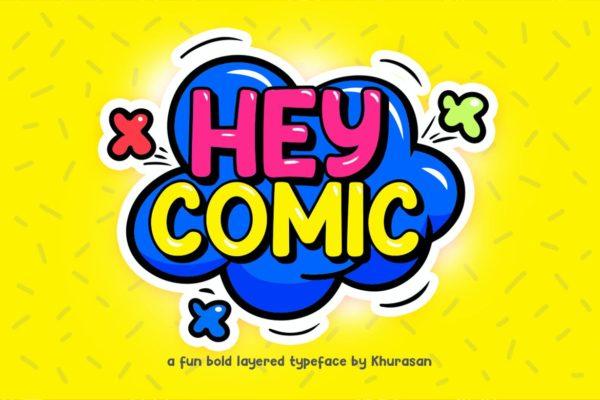 Hey Comic