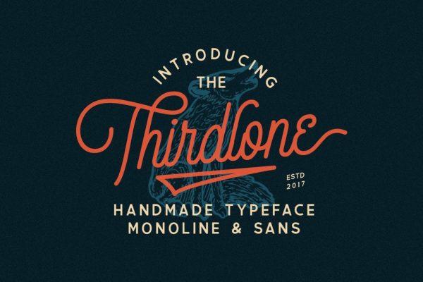 Thirdlone