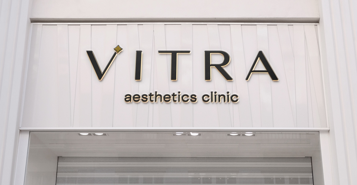 Vitra Storefront