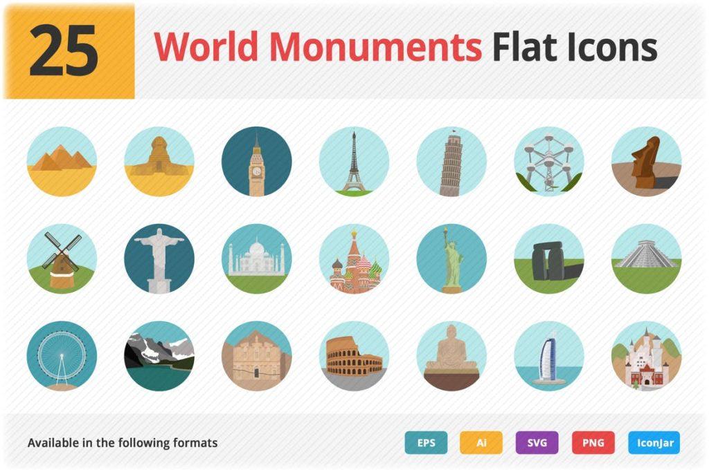 World Monuments Flat Icons Vol 1