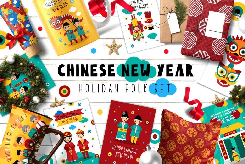 Chinese New Year – Holiday Folk Set