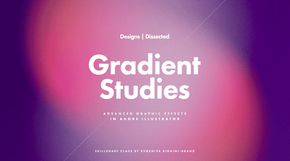 Designs Dissected: Gradient Studies   Advanced Graphic Effects in Adobe Illustrator