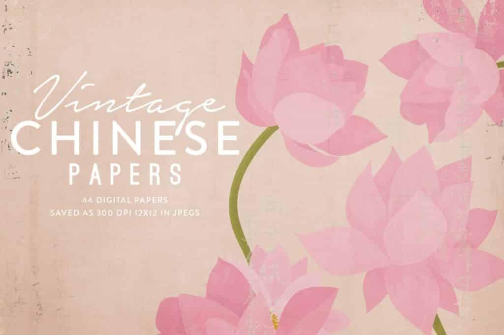 Vintage Chinese Digital Papers