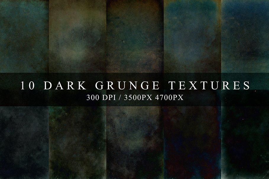 10 Dark Grunge Textures