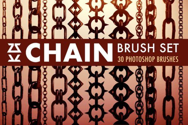 Chain Brush Set