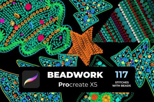 Beadwork Brushes Procreate E-X5